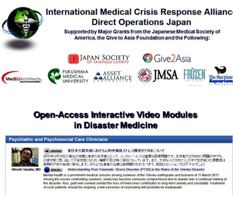 Original IMCRA Japan Program