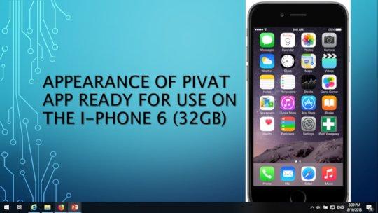 PIVAT App as it Appears on Smartphone Menu