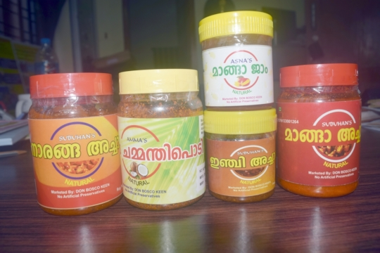 Various products of DB KEEN Naturals