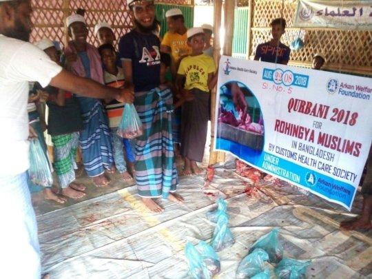 Meat distribution among the Rohingya Muslims.