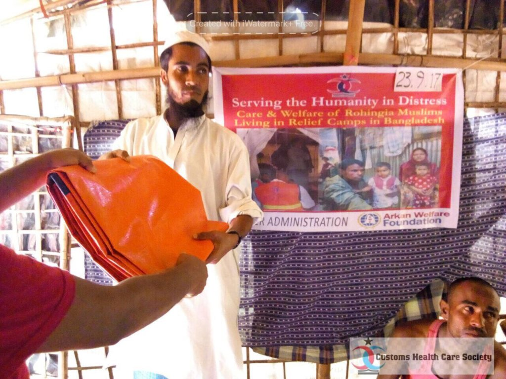 Rohingya Refugees Fund Appeal