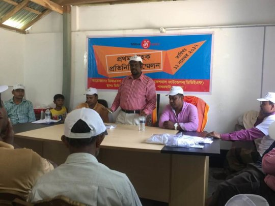 seminar for micro finance program