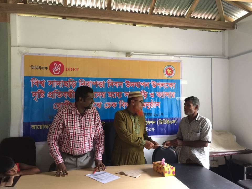 MICRO FINANCE SUPPORT FOR THE PEOPLE IN BANGLADESH