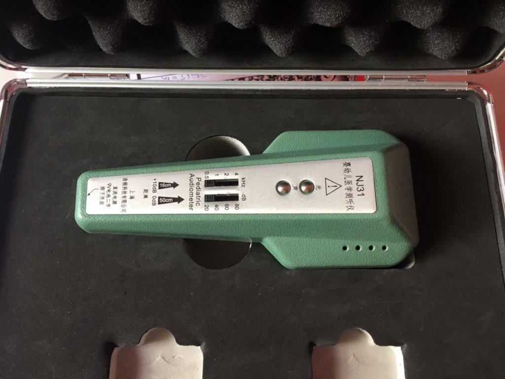 Hearing test machine