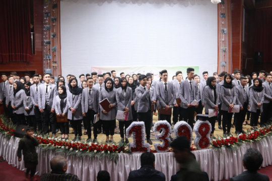 Graduation Ceremony - Marefat School