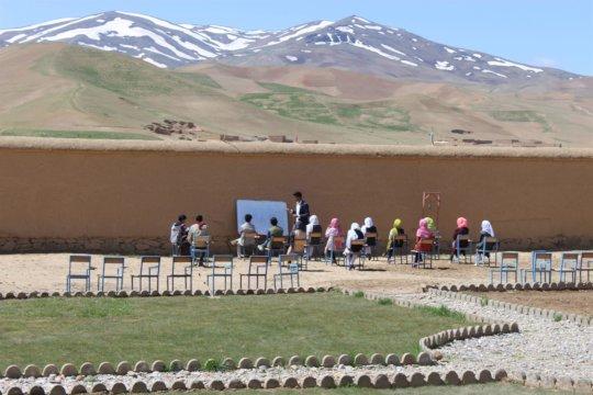 Bamyan Foundation