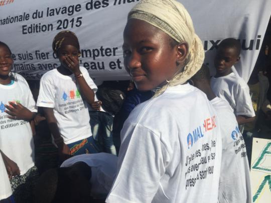 Student in Mali Health Shirt