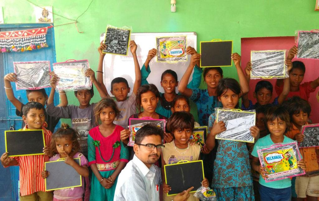 Educate Children in Rural India