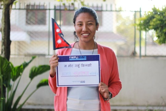 Bidhya encouraging others to vote during YWPLI