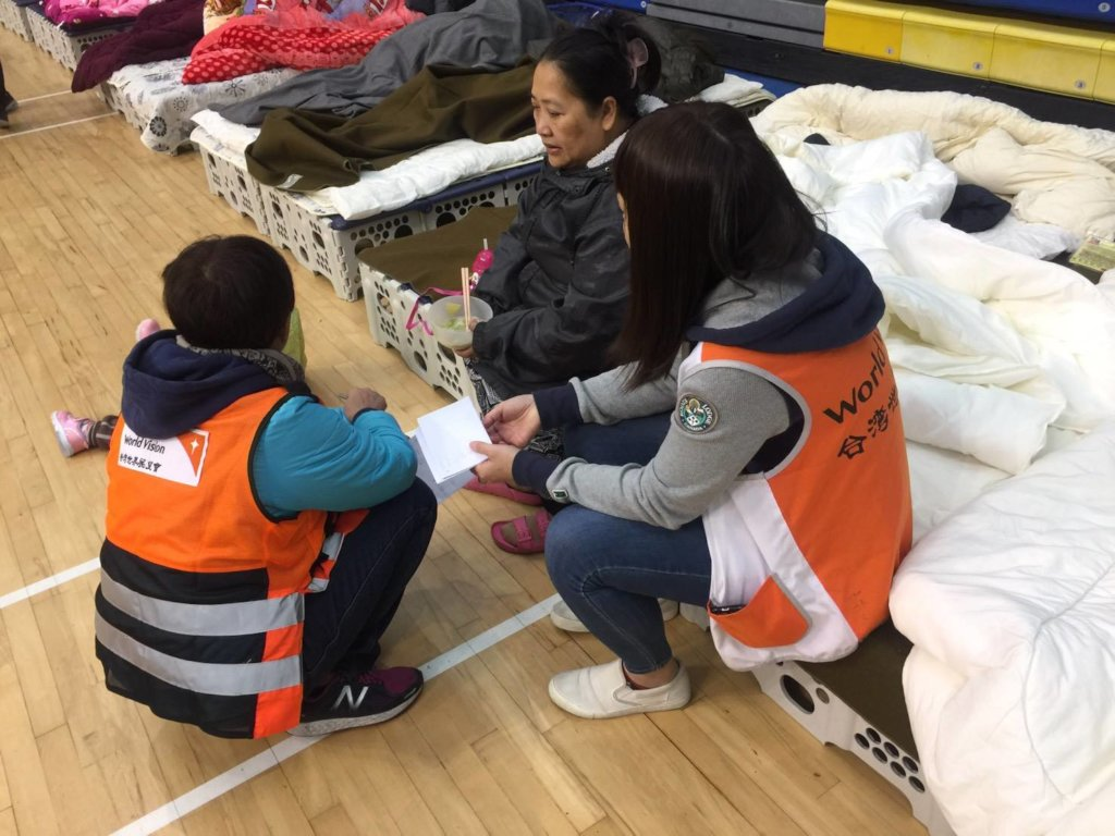 Taiwan Hualien Earthquake Emergency Relief