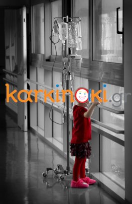 Childhood Cancer in Greece