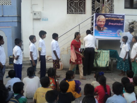 Promote 50 First Generation Graduates in Trichy-TN