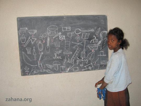 Blackboard in our school in Fiarenana