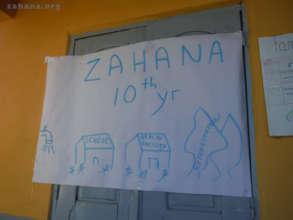 The door to the classroom