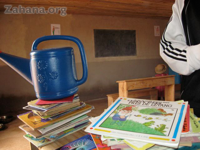 Books donated for the first library