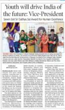 Write up in the Newspaper about the Award