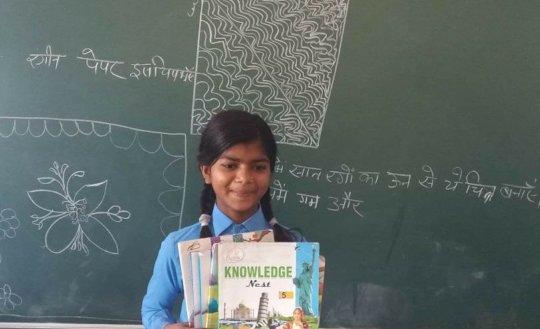 PROVIDE TEXT BOOKS FOR CHILDREN