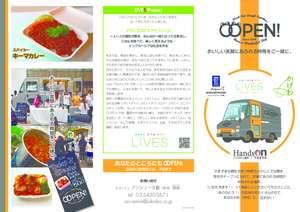oopenA4__1.pdf (PDF)