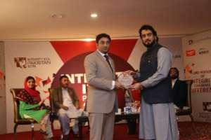 Integrity Idol Pakistan