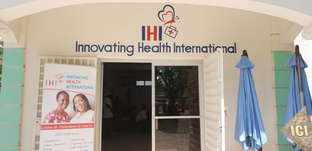 Entrance of IHI