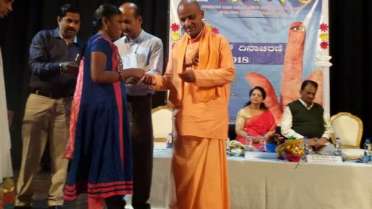 Vaishali receiving 1st prize in Essay Competition