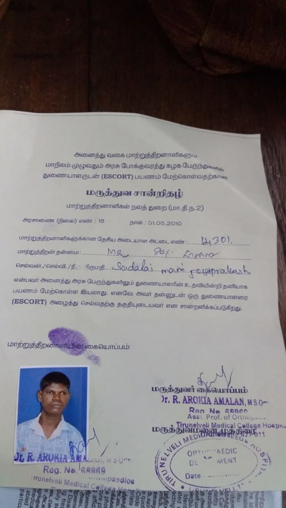 Medical certificate for bus travel concession