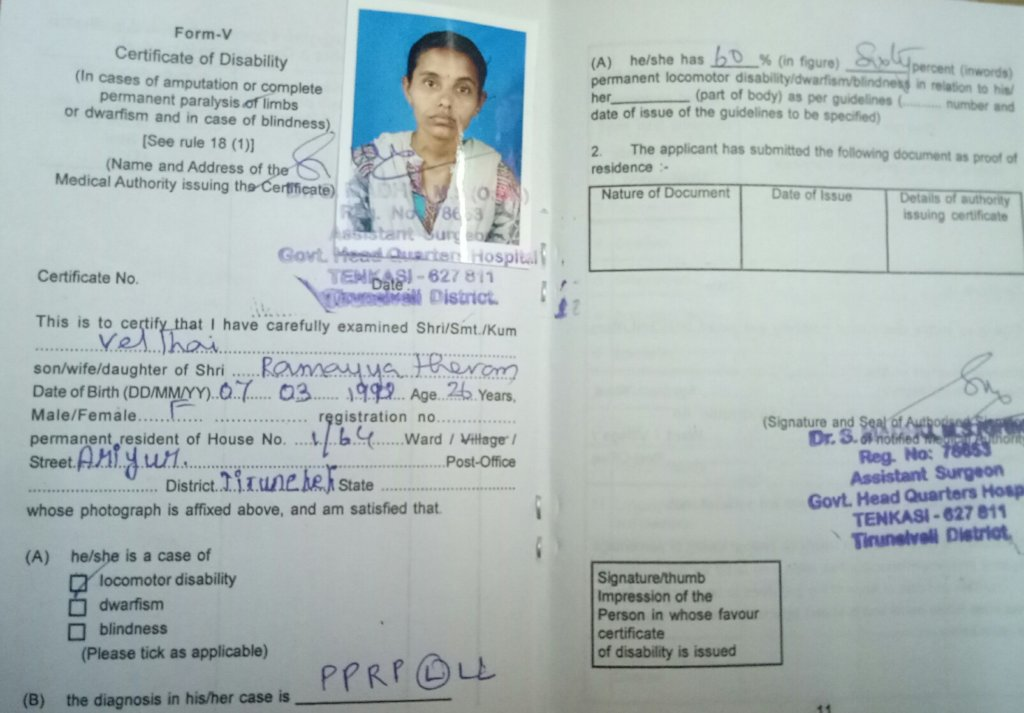 National ID card got for a disabled beneficiary