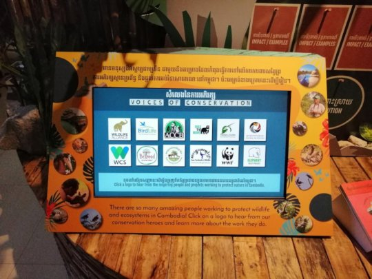 Voices of Conservation station