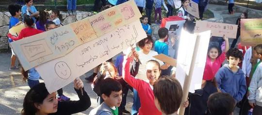 Binational School for Jewish and Palestinian kids