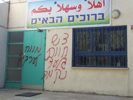 Graffitis on the school door
