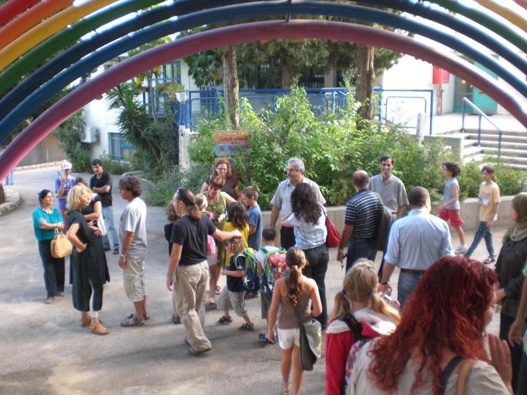Under the playground Rainbow