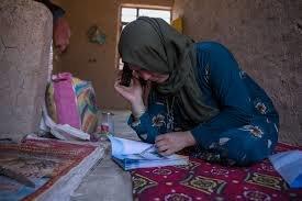 Teach For Afghanistan - Educate a Child!