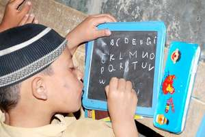 Provide Education Support to 150 Children in Swat