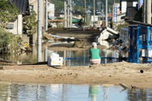 Flood & Landslide Relief in Japan. We Need You.