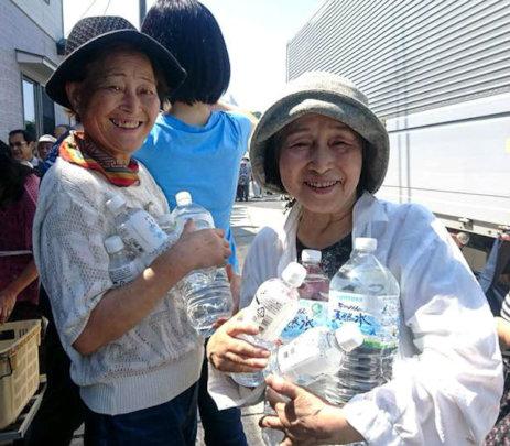 Help victims of Japan Floods and Typhoon Jebi