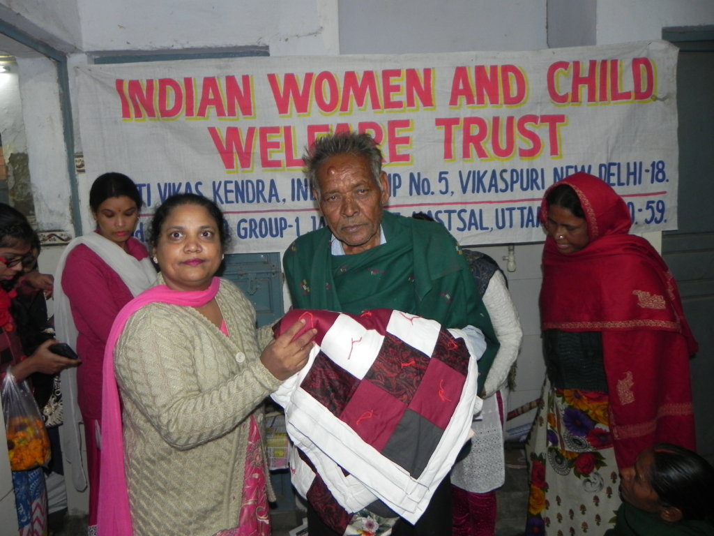 Donate to INDIAN WOMEN AND CHILD WELFARE TRUST
