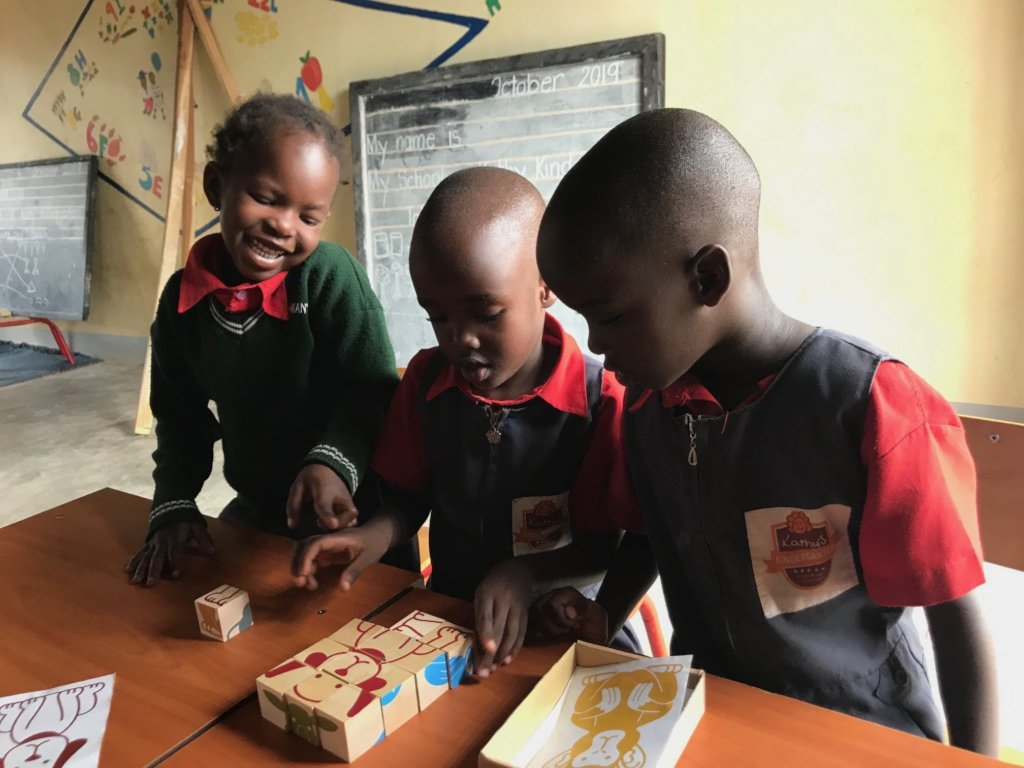Give Early Education & Hope to 20 Ugandan Children