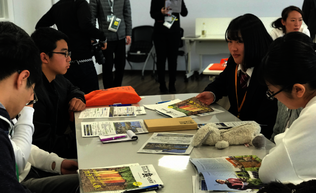 Exchanging information about Fukushima