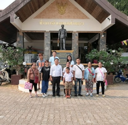 Family case in Mae Fah Luang
