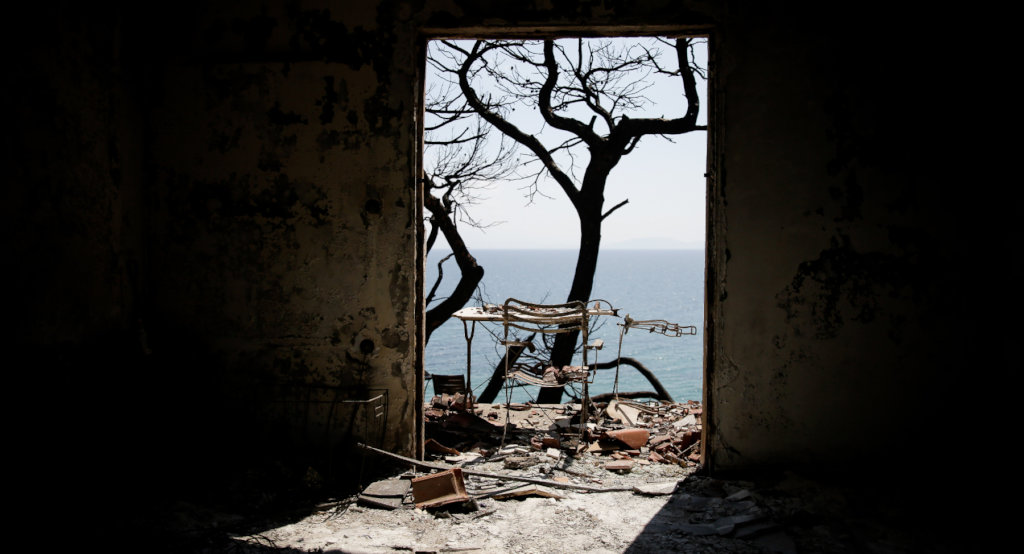Help rebuild the homes lost in the fire in Athens