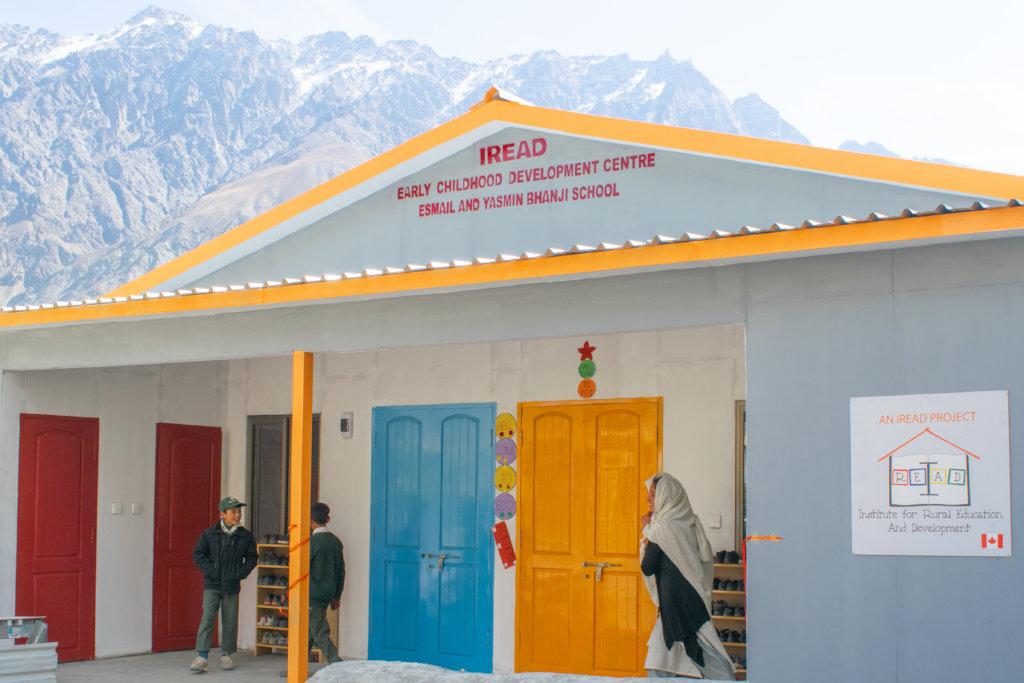 Esmail & Yasmin ECD Centre (Raman, PK)