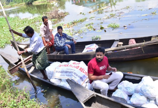 Reach relief material through boats
