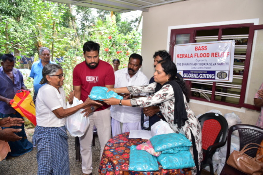 BASS Relief Distribution Camp