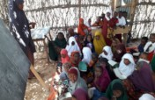 Rural Educational Advancement Project (READ)