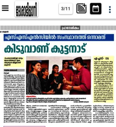 Sharing joy of School result_with Teacher-in Media