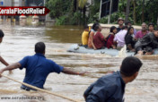 Kerala Flood Relief Project