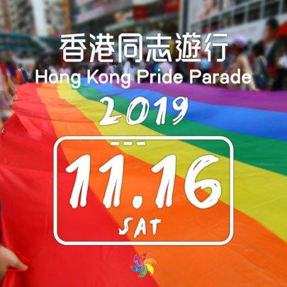 Nov16 HK Pride 2019