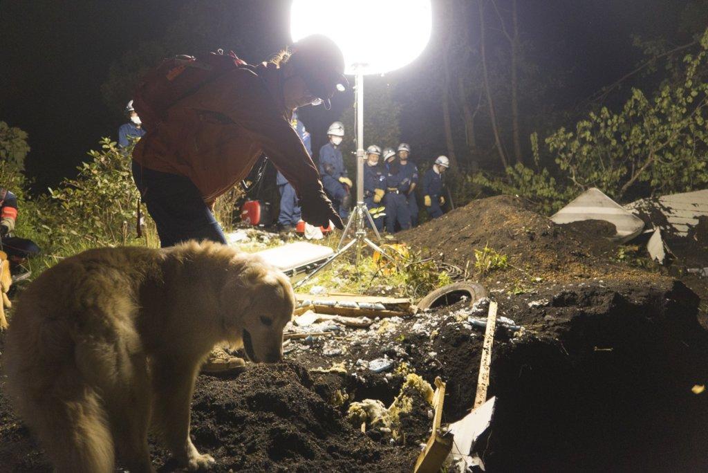Hokkaido, Japan Earthquake Relief Fund