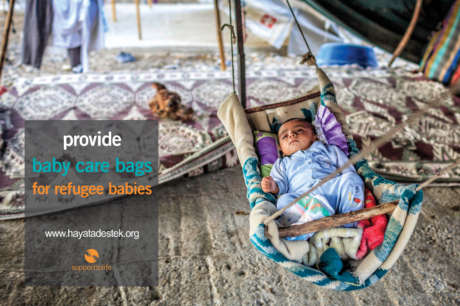 Support Refugee Babies 2018-2019