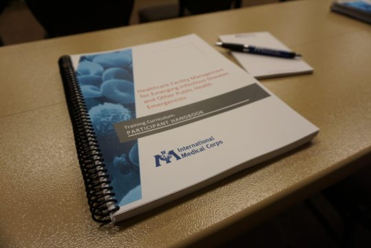 Participant manual for the training curriculum.